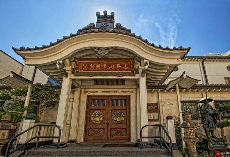 Little Tokyo Buddhist Temple