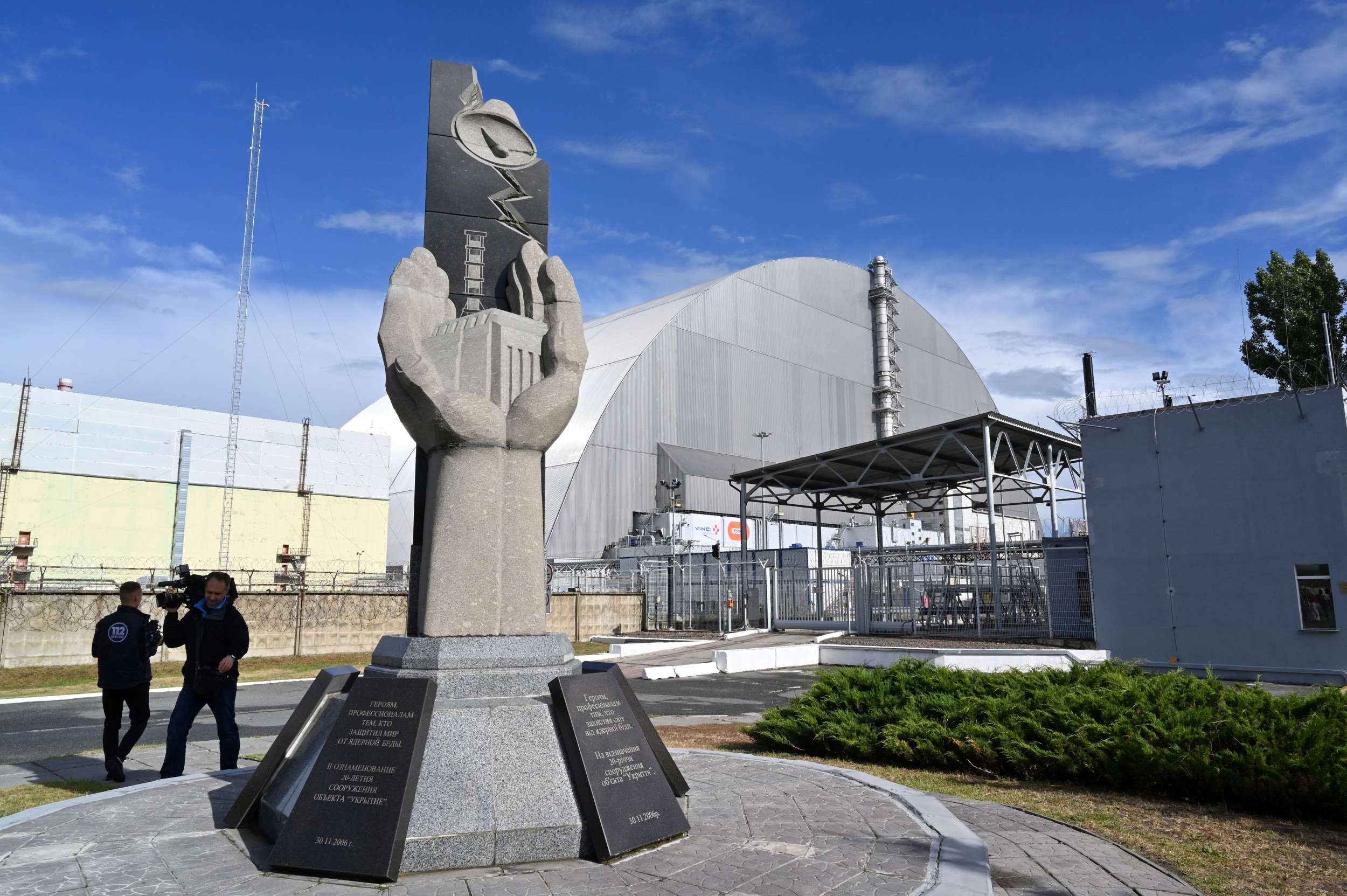Chernobyl 'Sarcophagus' That Holds in Radiation From the