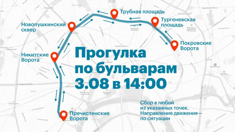 us embassy moscow russia protest map