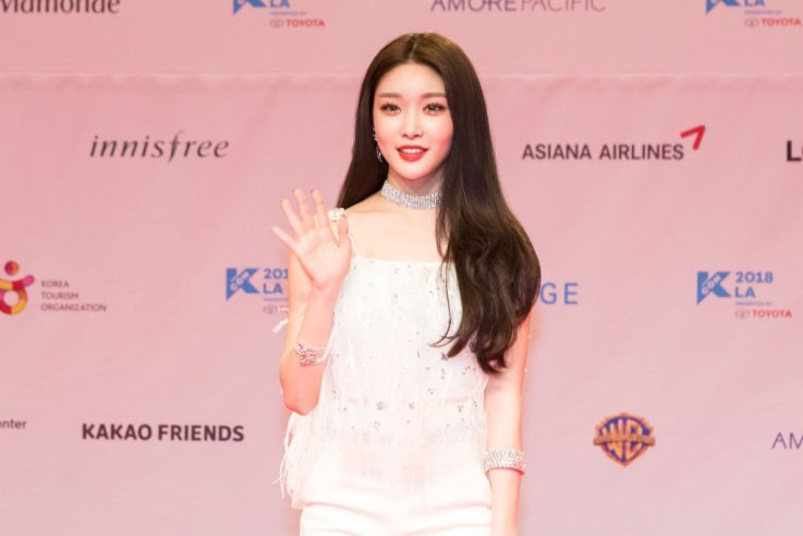 Visa Issues Prevent K Pop Star Chung Ha From Performing At