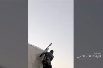 iraq popular mobilization air defense