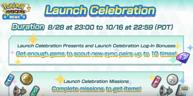 pokemon masters launch celebration