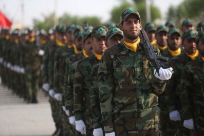iraq, military, popular, mobilization, forces