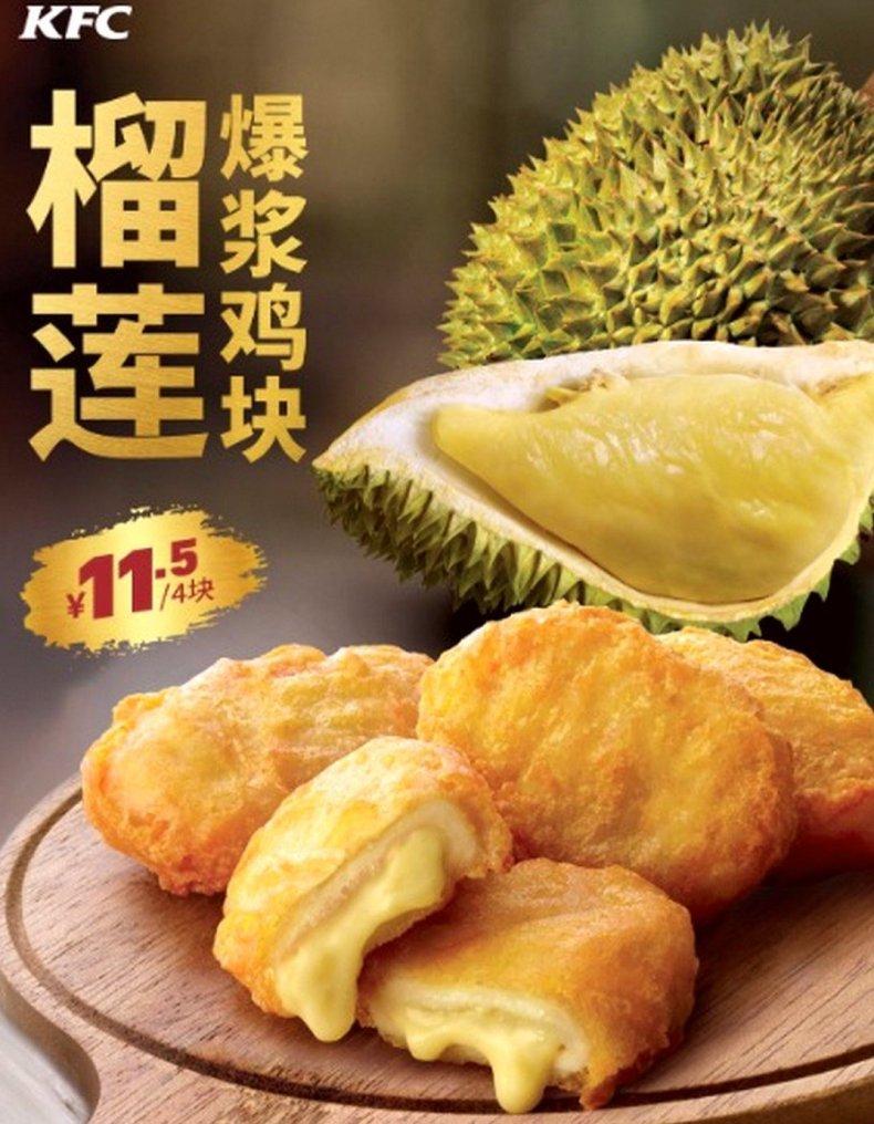 KFC durian