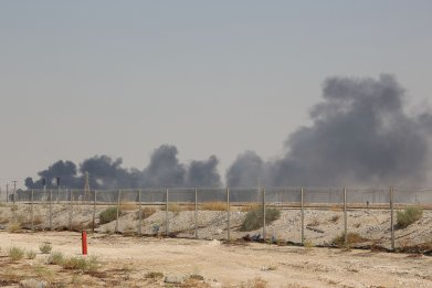 saud arabia oil site attack iran yemen