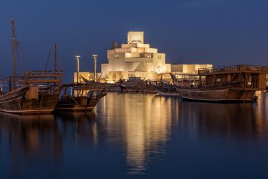 Museum of Islamic Art of Qatar