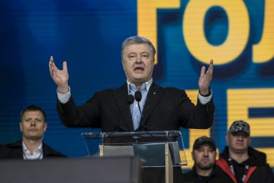 Petro Poroshenko, Ukraine, lie detector, corruption, investigation