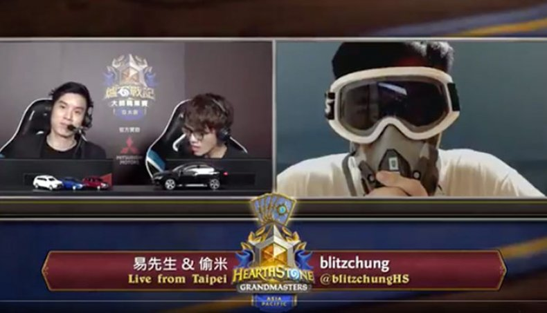 blitzchung hearthstone Taiwanese stream