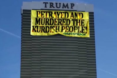 Fake computer-generated banner at Trump Tower, LasVegas