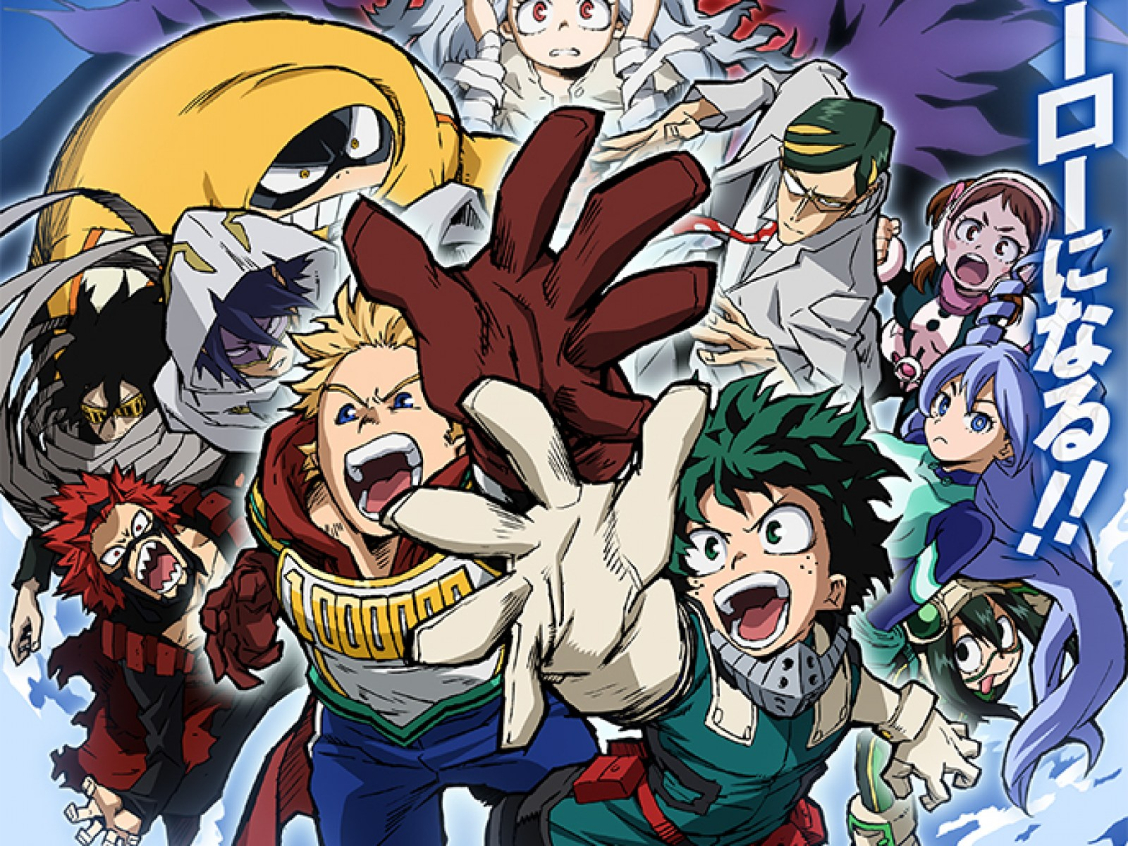 My Hero Academia Season 4 When And How To Watch Latest Episodes Online