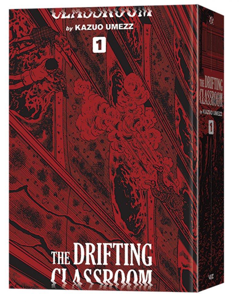 drifting-classroomT