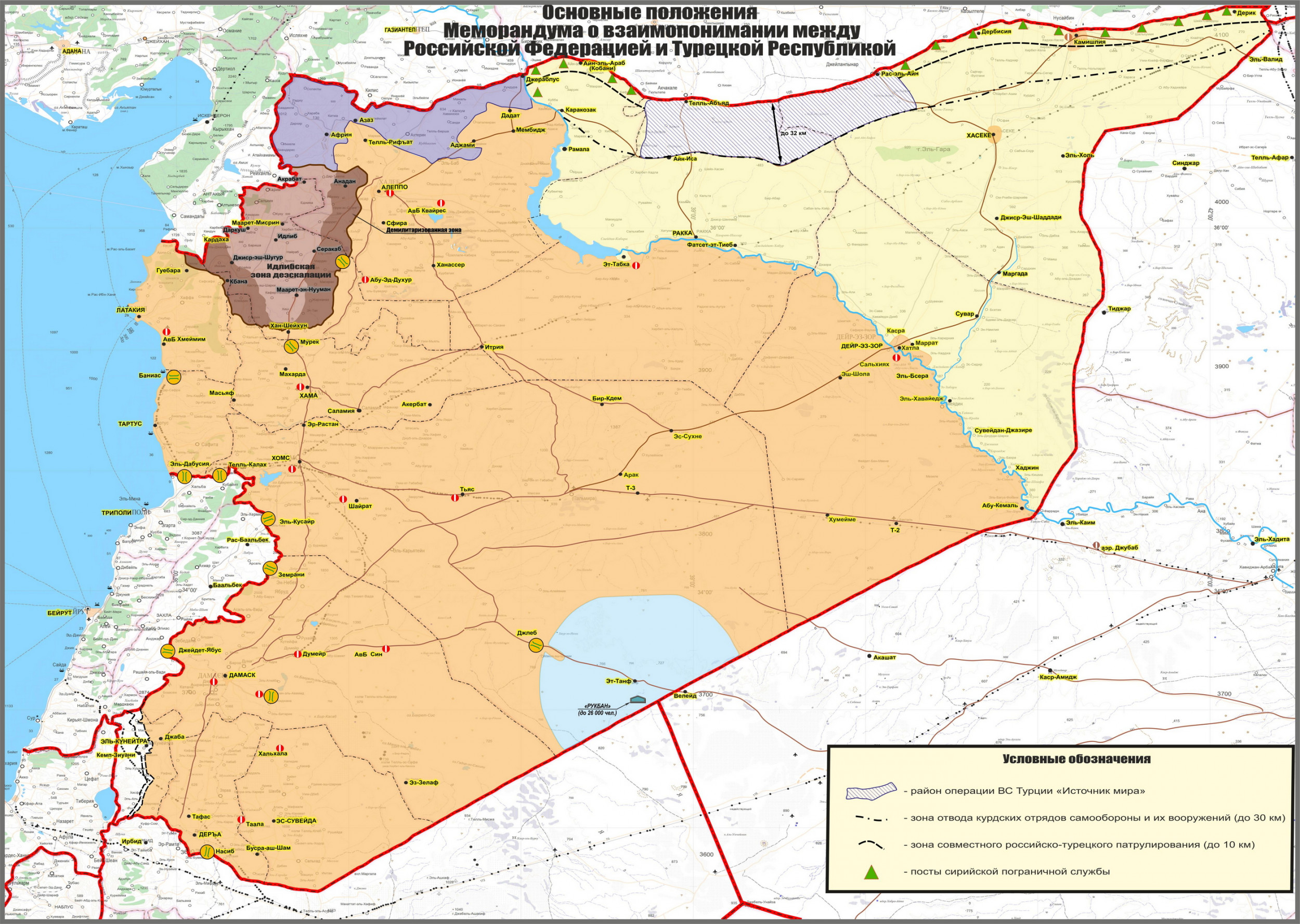 Russia Shows Off New Syria Map, Sends Troops to Border After ...