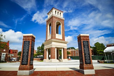 Ole Miss campus bell tower