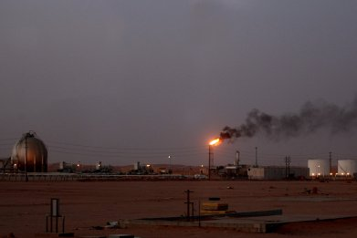 Saudi Aramco oil installation