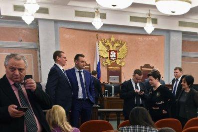 Russia Supreme Court
