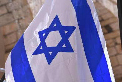 ocr nyu investigation israel