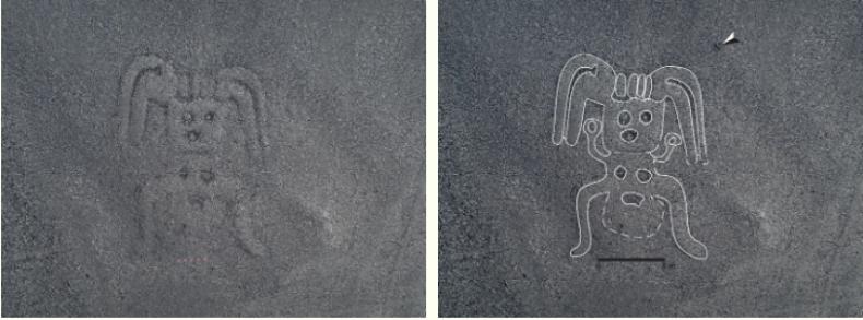 Geoglyph Humanoid