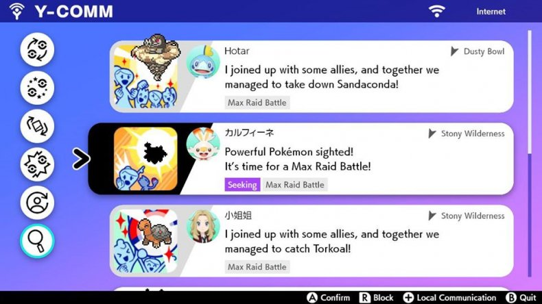 pokemon sword shield max raid stamp