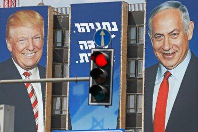 Israel, US, DOnald Trump, Benjamin Netanyahu, indictment