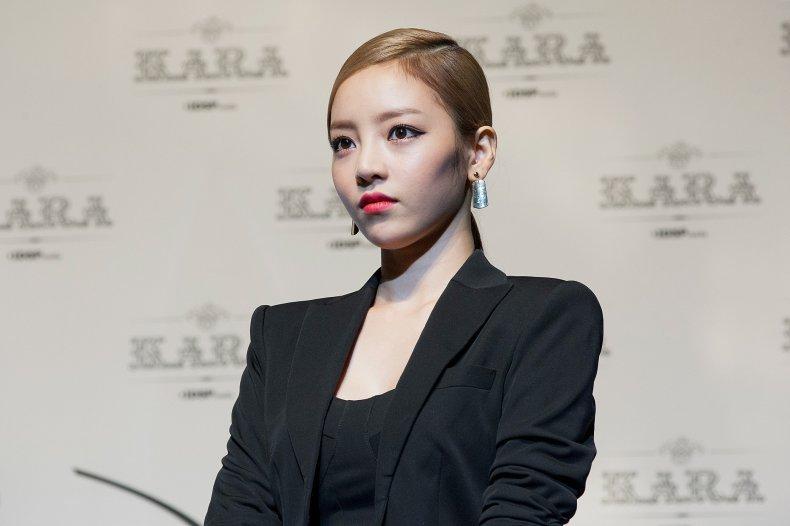 Hara of Kara in Seoul in 2013