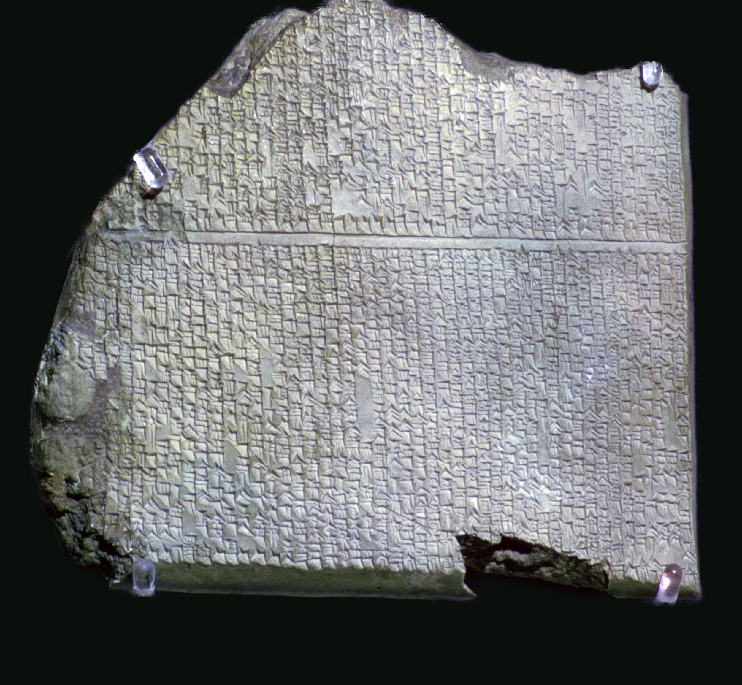 3 000 Year Old Babylonian Tablet Telling Story Of Noah S Ark