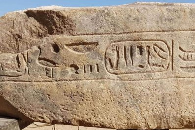 Egyptian slab