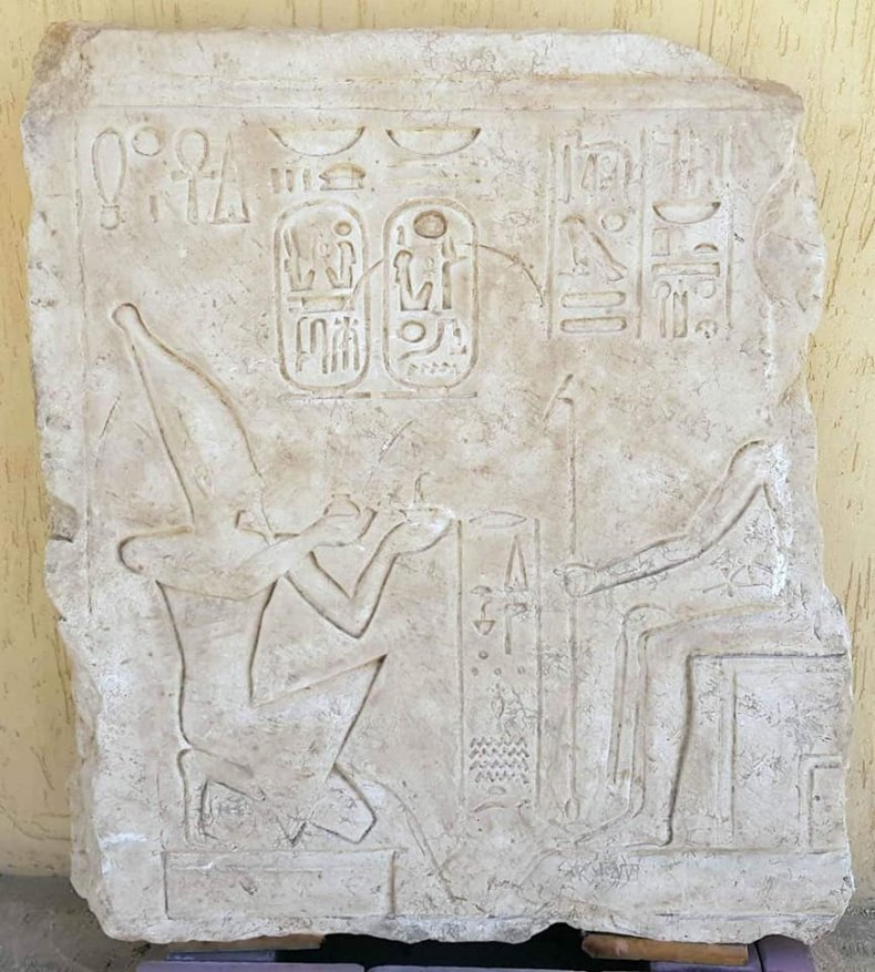 Stone Block from Ancient Egypt