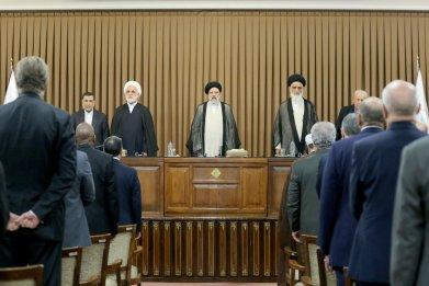 iran judiciary tehran raisi