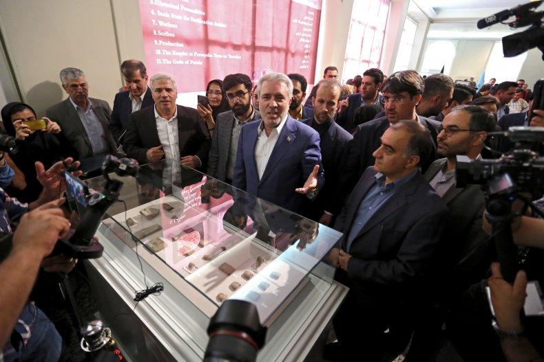 iran artifacts museum supreme court