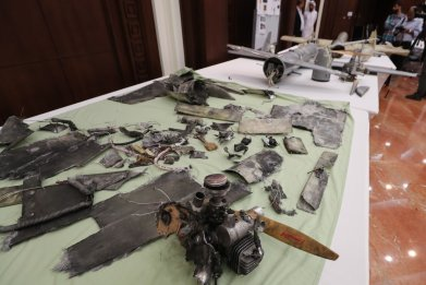 iran ababil drone uav uae