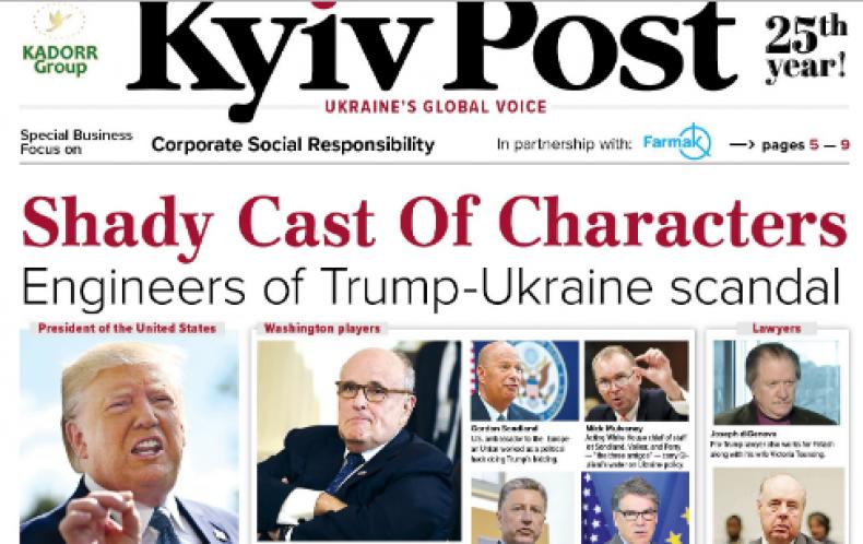 kyiv post giuliani trump ukraine