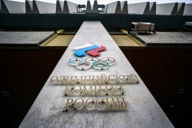 Russian Olympic Committee, WADA