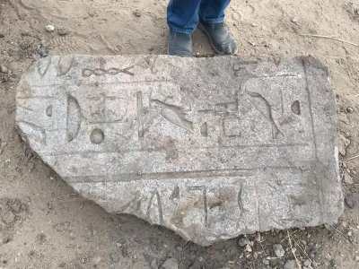 Ancient Egyptian inscribed block