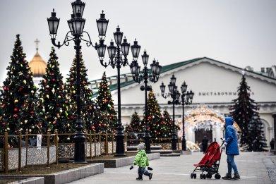 Moscow New Year Celebration