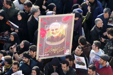 Qassem Soleimani Funeral in Tehran