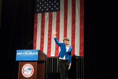 amy mcgrath fundraising mitch mcconnell 2020