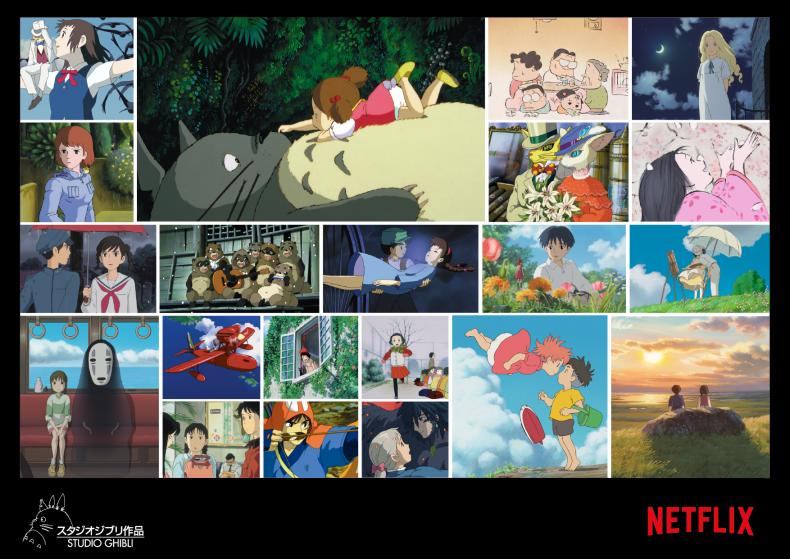 Studio Ghibli on Netflix