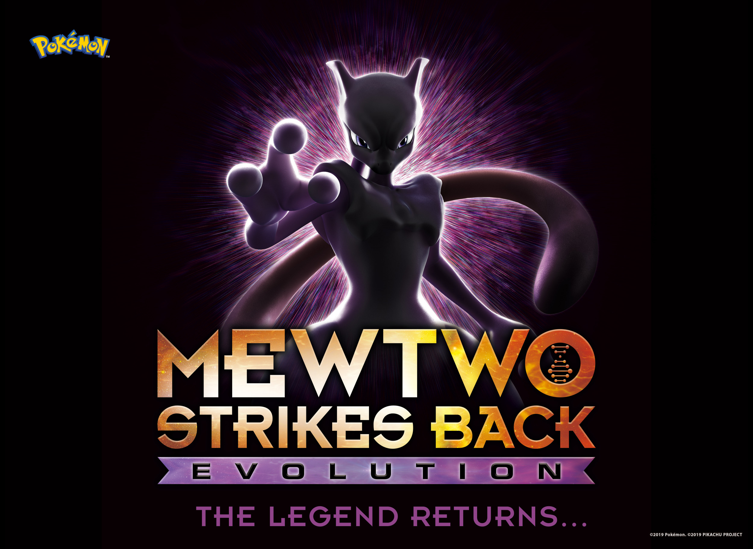 pokemon mewtwo returns trailer