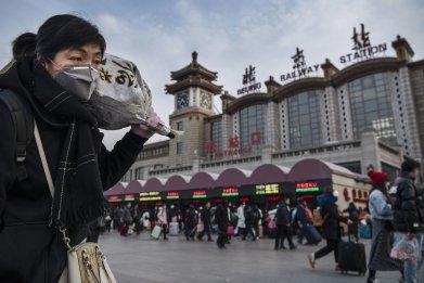Beijing Railway Station China 2020
