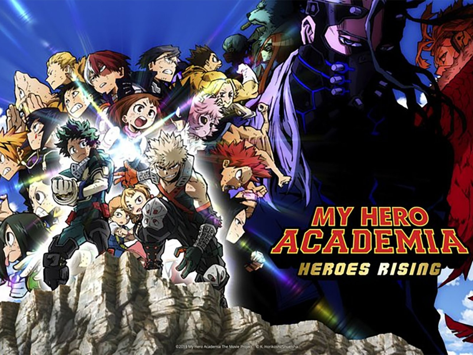 My Hero Academia Heroes Rising Review Action Character Moments Overshadow A Lackluster Ending
