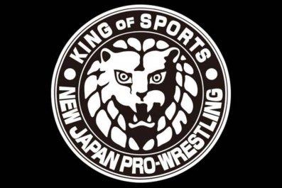 new japan pro wrestling black white logo