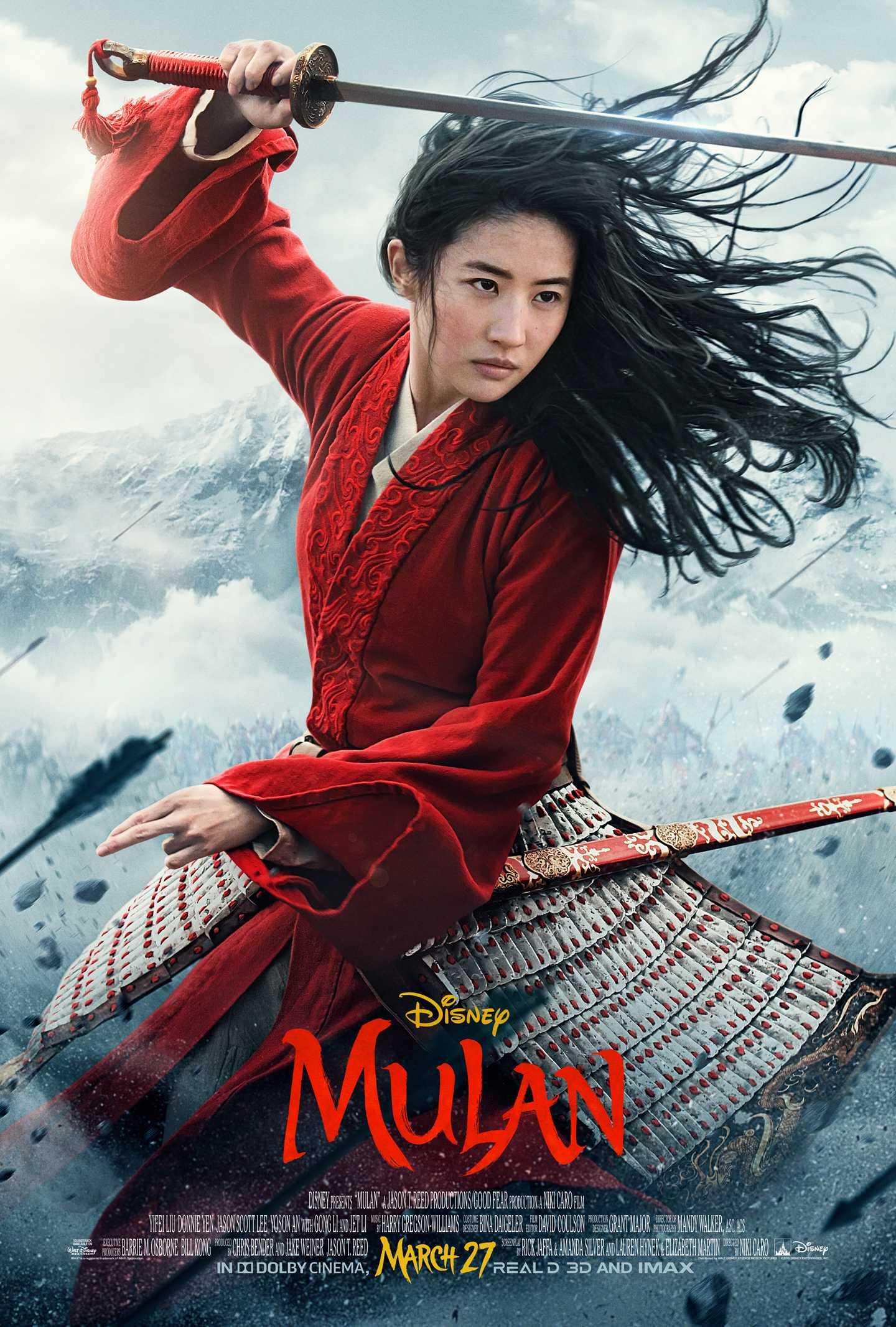 Film semi china 2020
