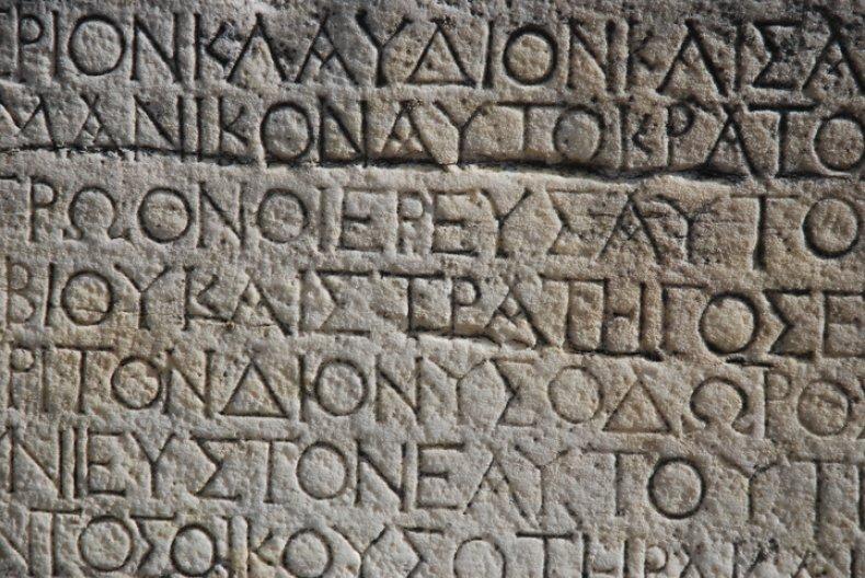 ancient greek stock