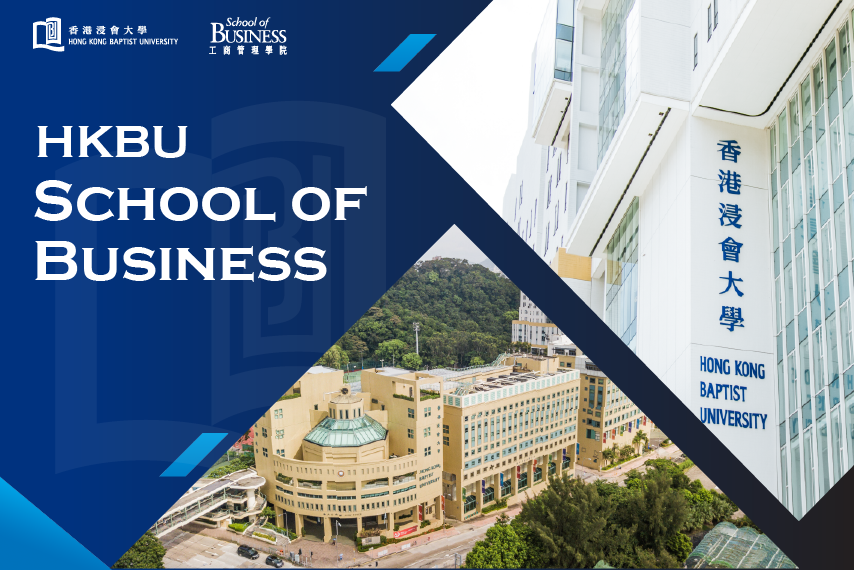 HKBU School of Business