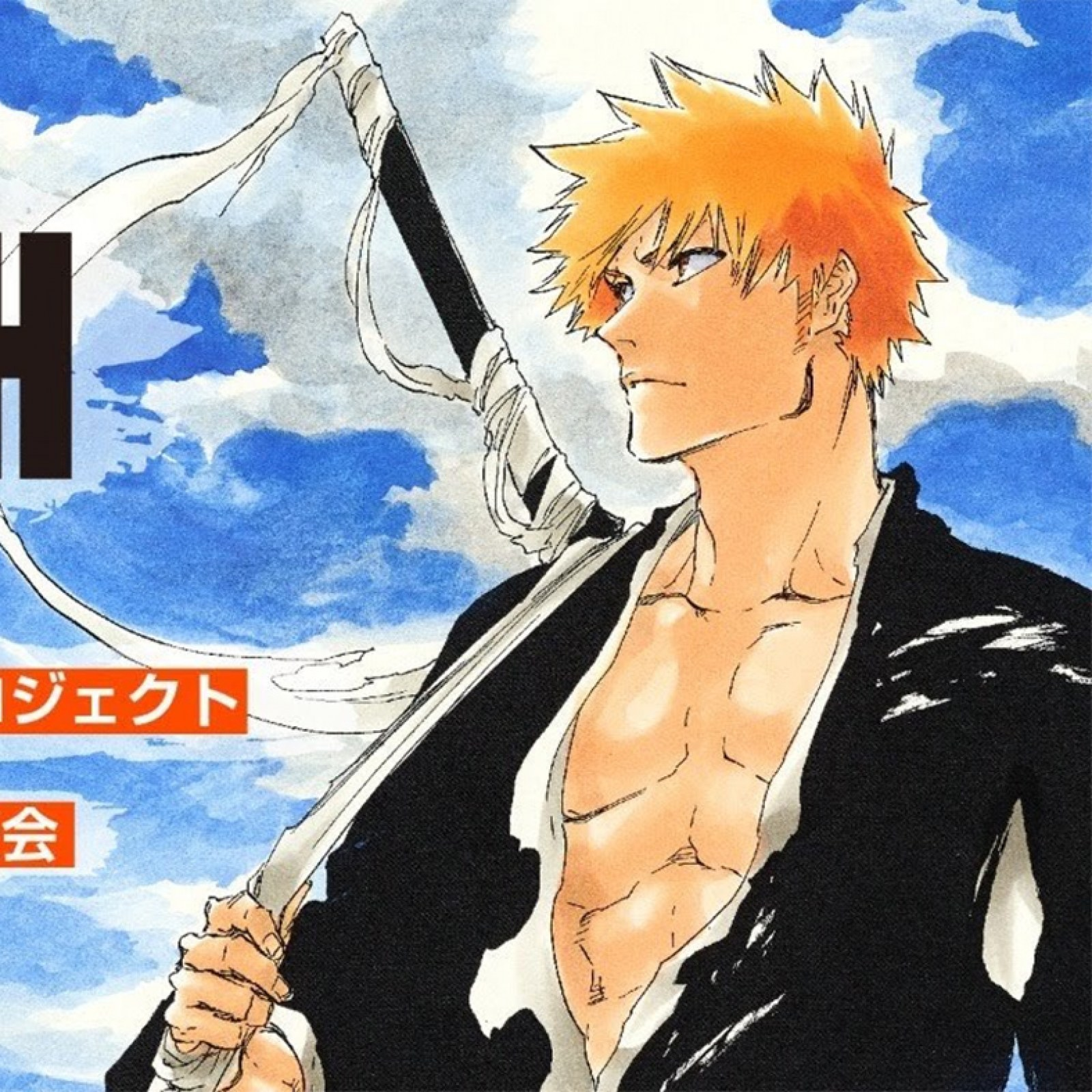 Best New Manga 2021 Bleach' Anime to Return in 2021; 'Burn the Witch' Gets