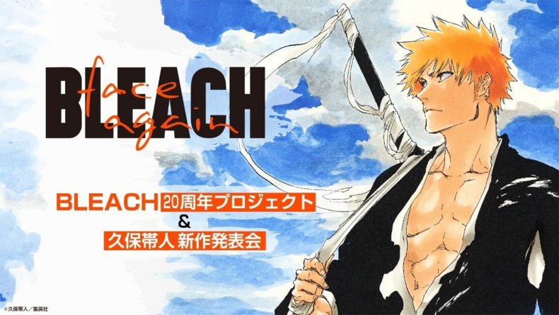 bleach 20th anniversary anime return