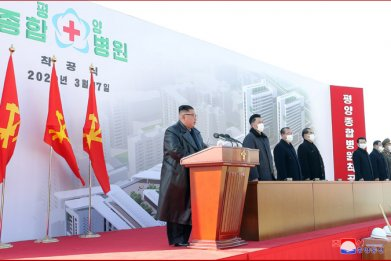 north, korea, kim, jong, un, hospital