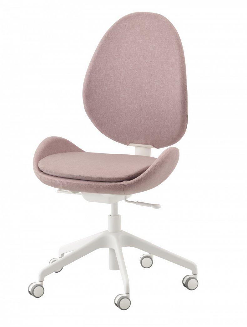 IKEA HATTEFJÄLL Chair