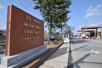 Main gate of US Army Camp Carroll