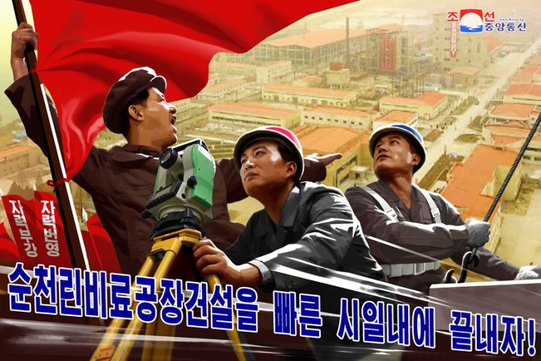 north, korea, sunchon, fertilizer, factory, poster